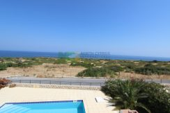 Sunset View Beach Villa 7 -North Cyprus Property