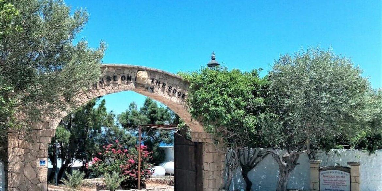 Kayalar Restaurant - North Cyprus